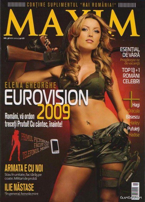 Romanian Singer Elena Gheorghe