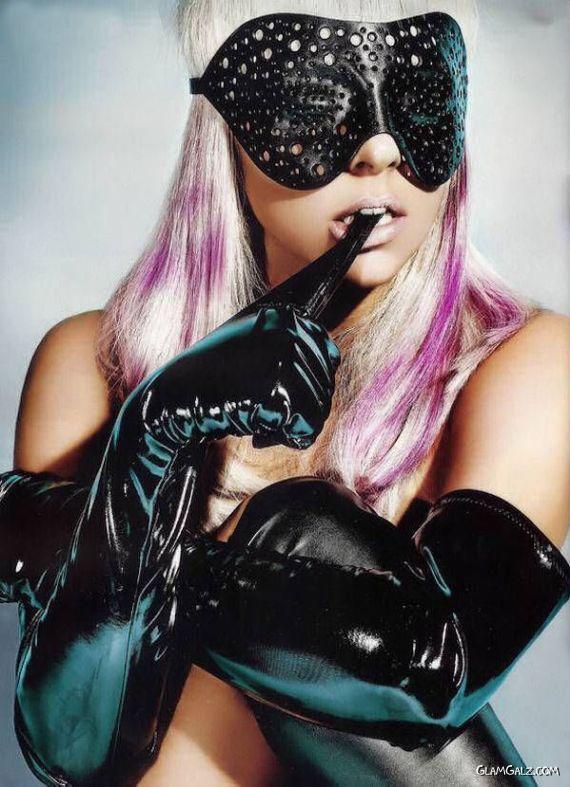 Lady Gaga For FHM Germany
