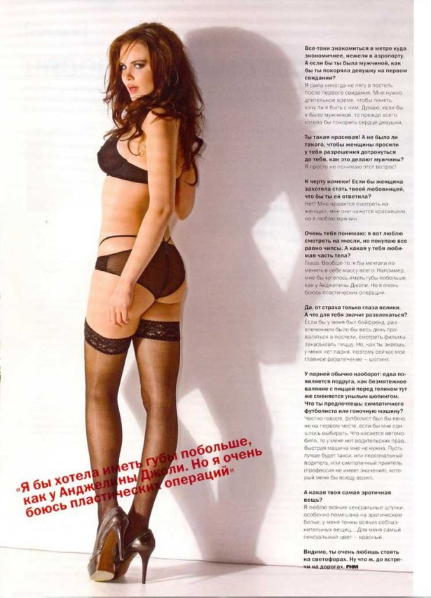 Alessandra Alores on FHM